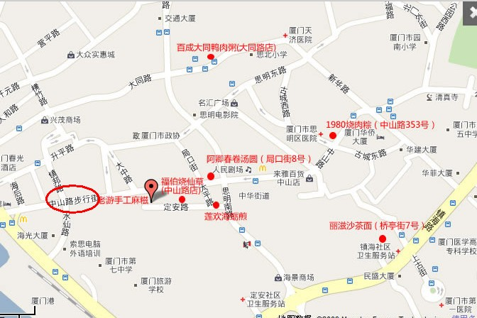 附上厦门中山路地图